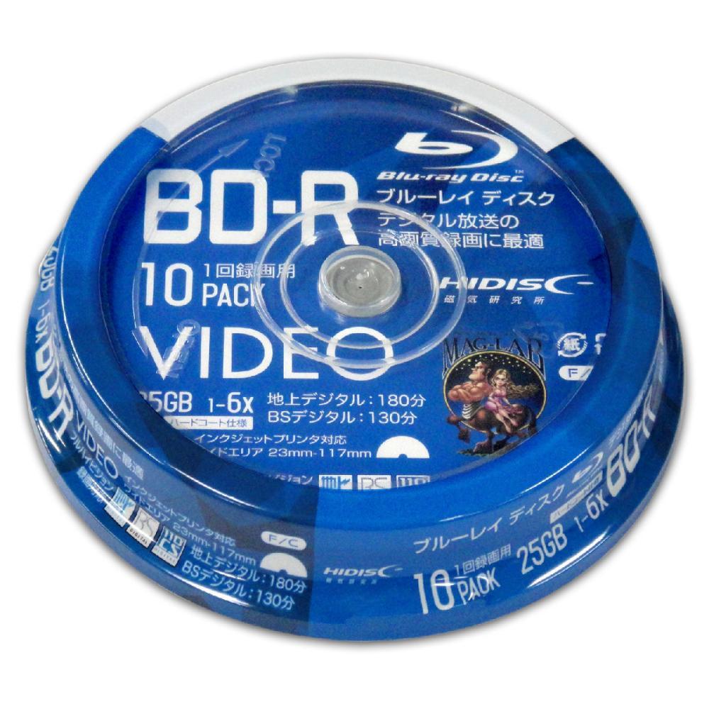 1回録画用 BD-R 6倍速対応 10枚スピンドルケース入