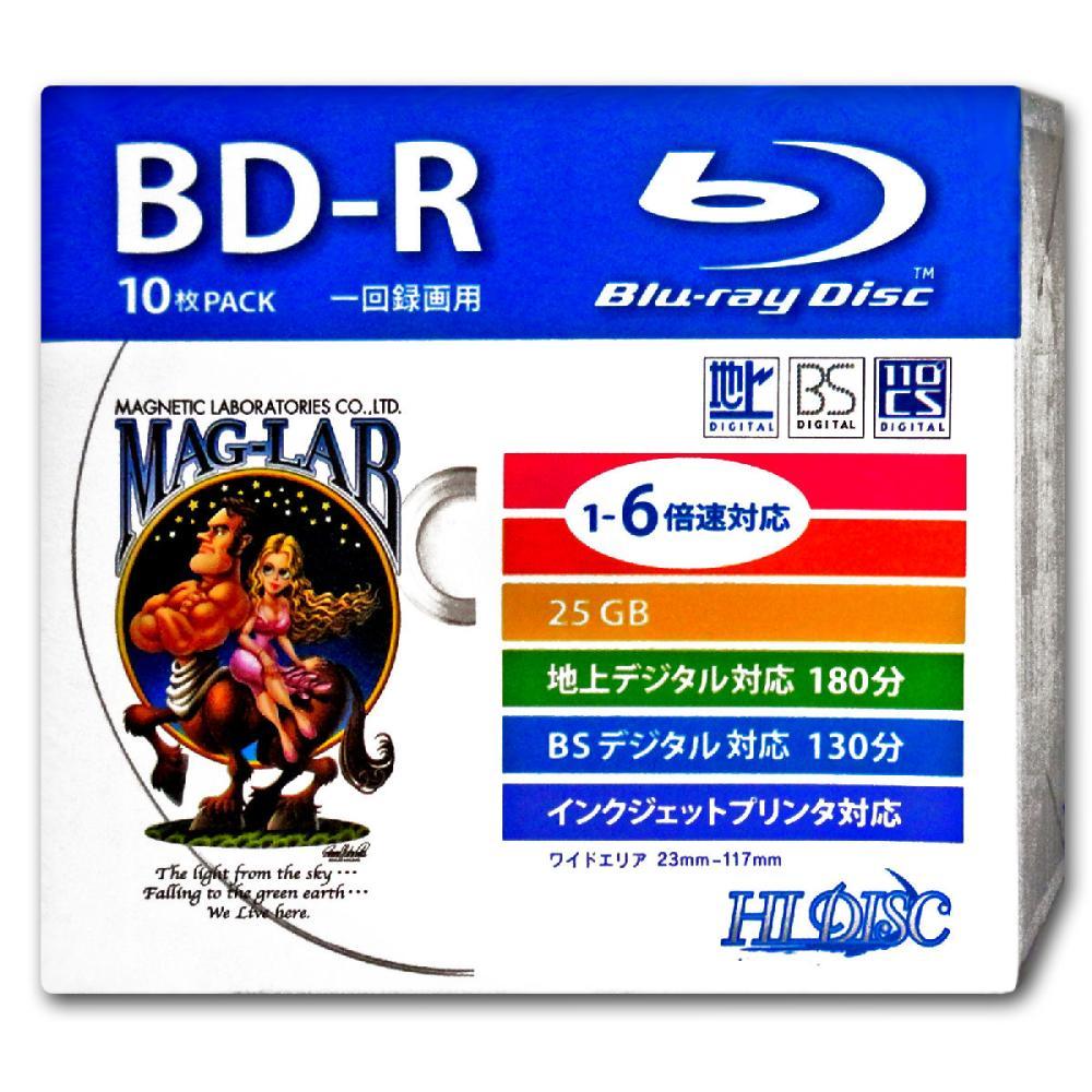 1回録画用 BD-R 10枚スリムケース入