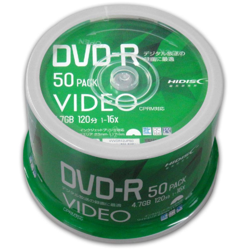 1回録画用 DVDーR 16倍速対応 50枚スピンドルケース入
