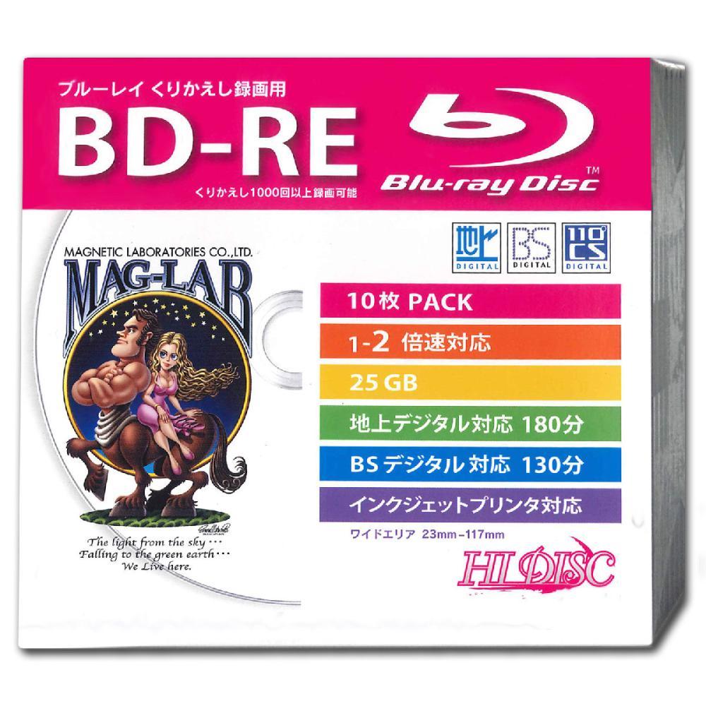 繰返し録画用 BD-RE 2倍速 10枚スリムケース入