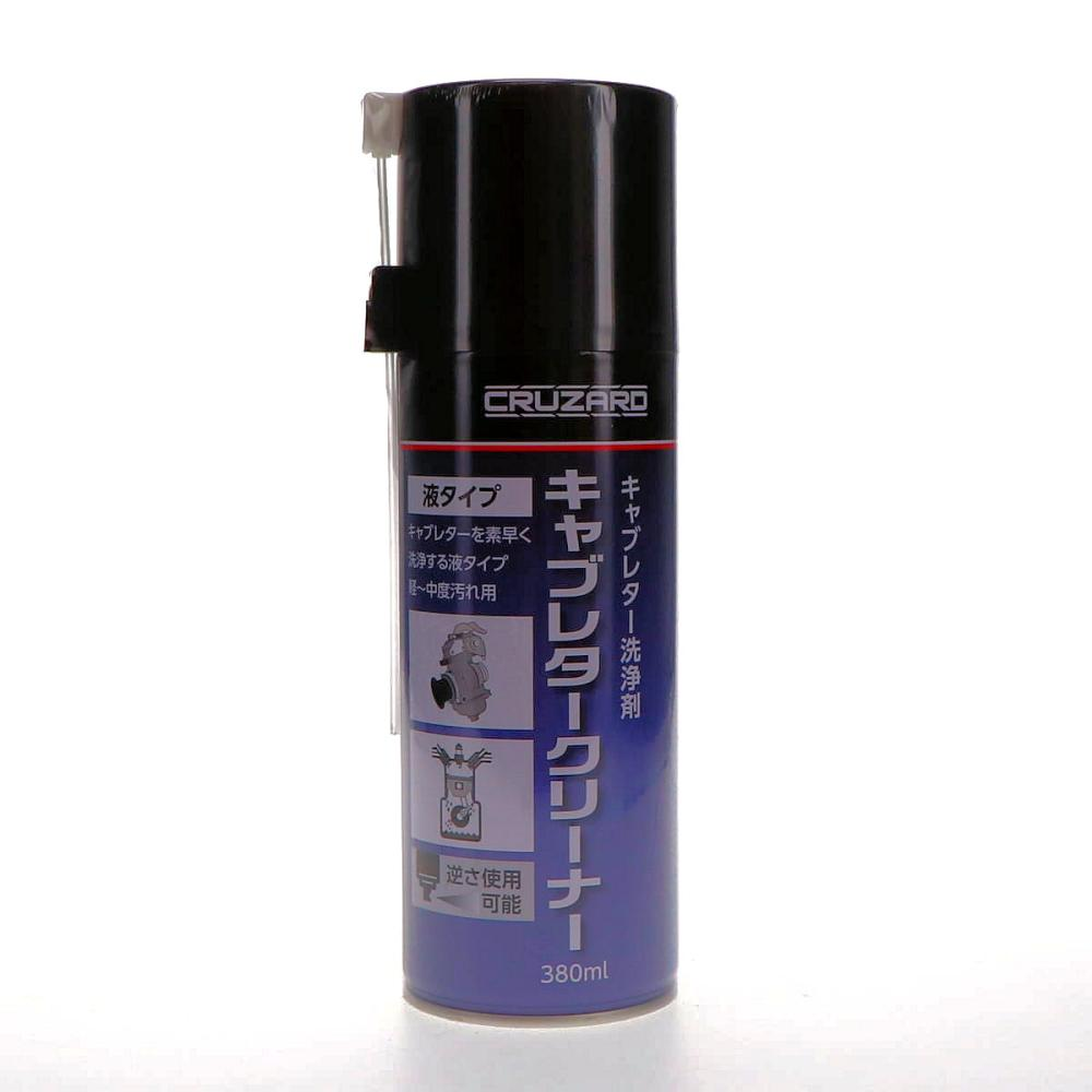 CRUZARD(クルザード) キャブレタークリーナー液タイプ 380ml