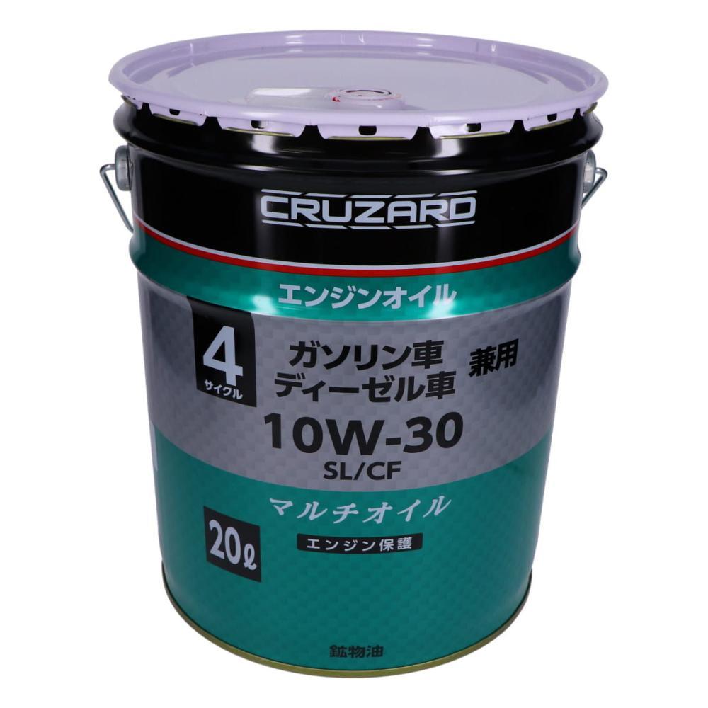 CRUZARD(クルザード) マルチエンジンオイル 20L SL/CF 10W30