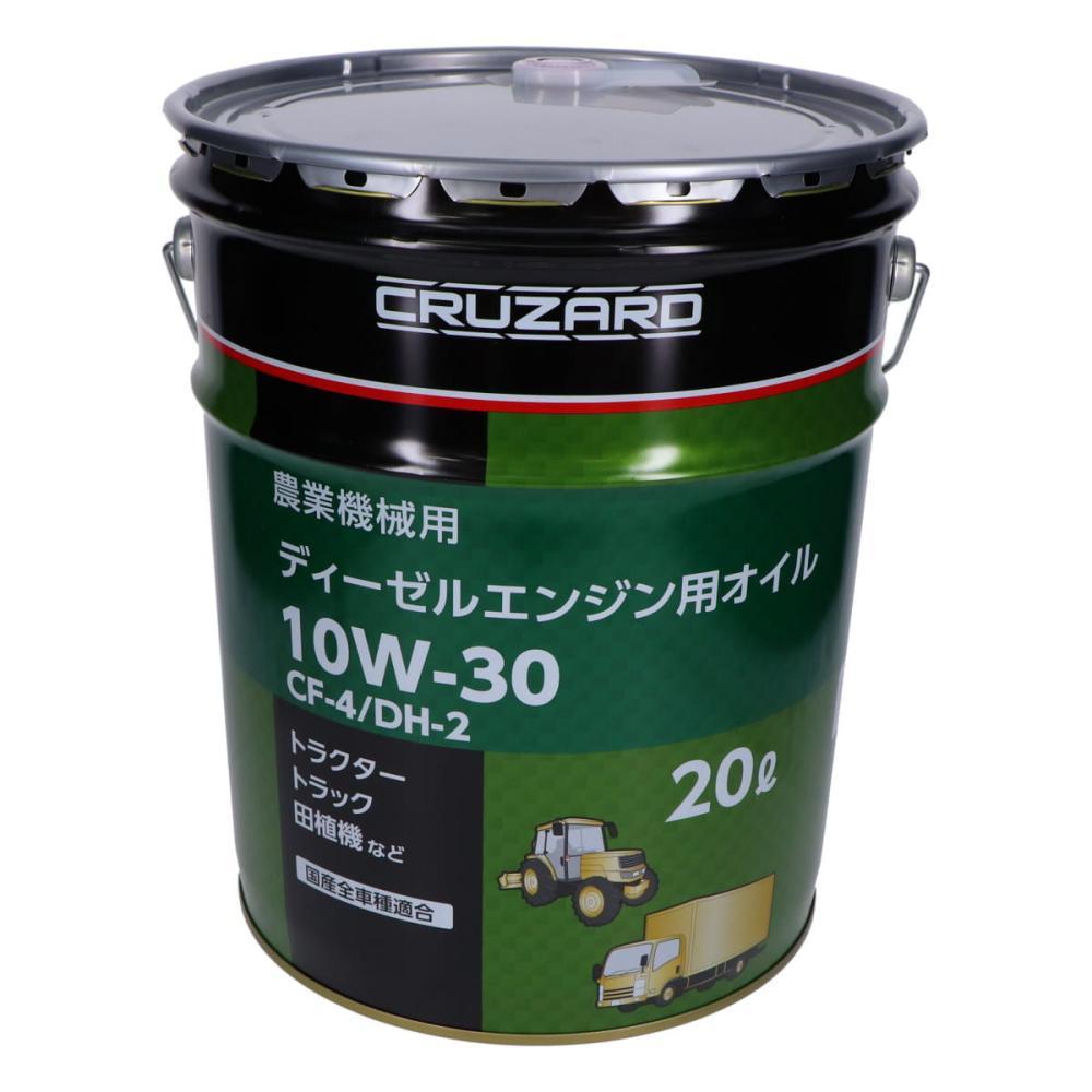 CRUZARD(クルザード) ディーゼルオイル 20L CF4/DH2 10W30