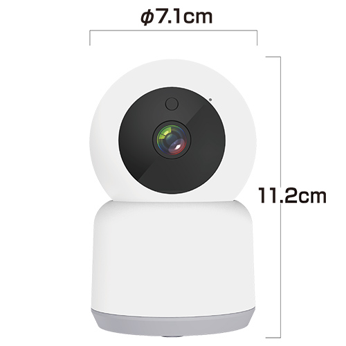 カシムラ スマートホームカメラ首振対応 KJ-182