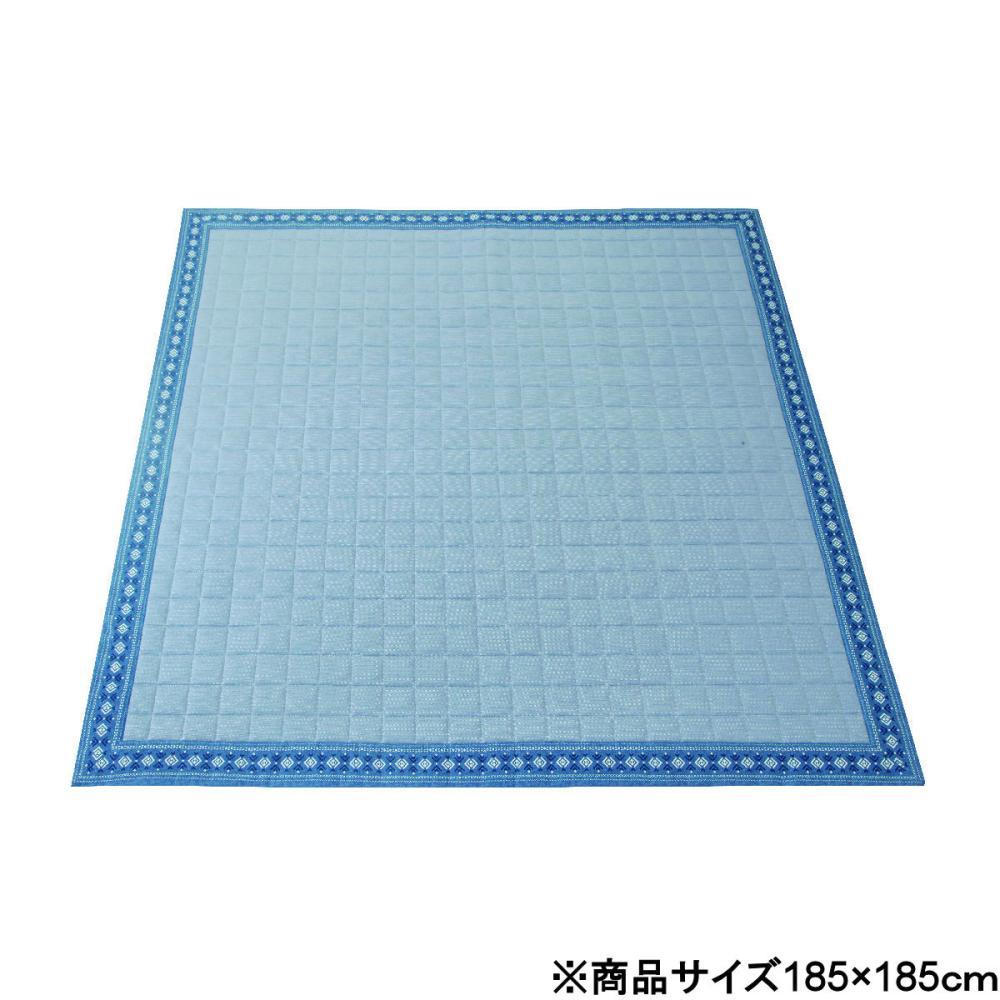 アテーナライフ 涼+シリーズ 強力冷感 ひんやりキルトラグ 抗菌防臭 約1.5畳 130×185cm