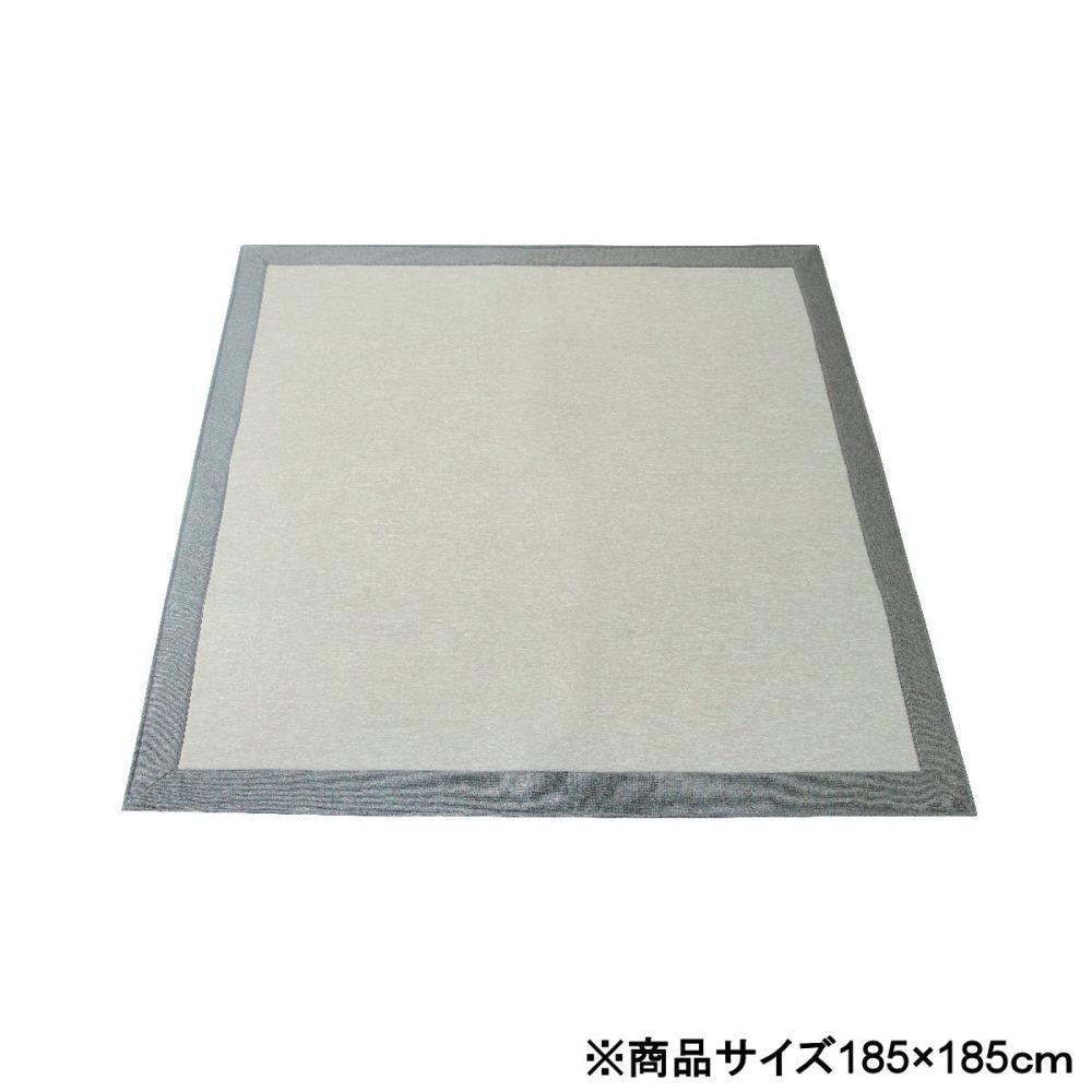アテーナライフ 涼+シリーズ 強力冷感 ひんやりラグ 抗菌防臭 約3畳 200×240cm