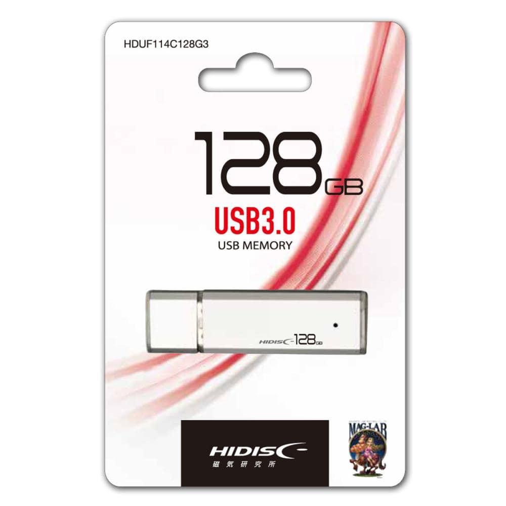 HIDISC キャップ式USBメモリ 128GB USB3.0