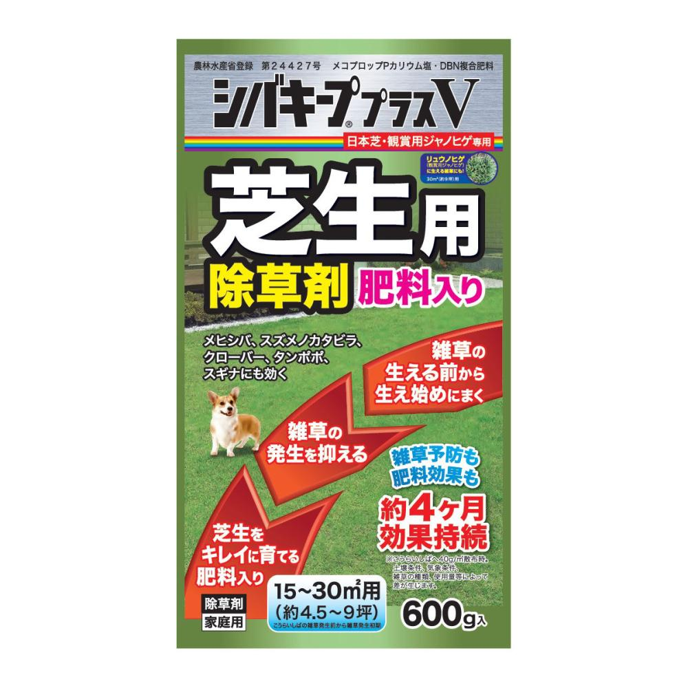 レインボー 芝生用除草剤 シバキーププラスV 600g