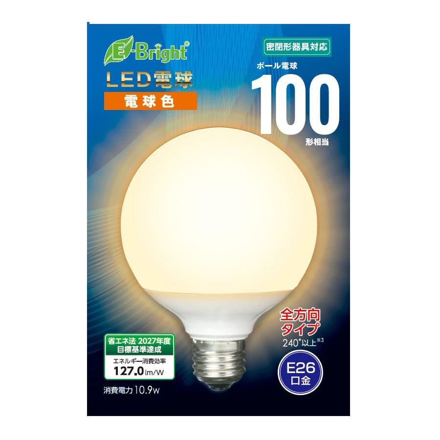 オーム電機 LED電球ボール100型 電球色 全方向 E26 G11L-G AG24