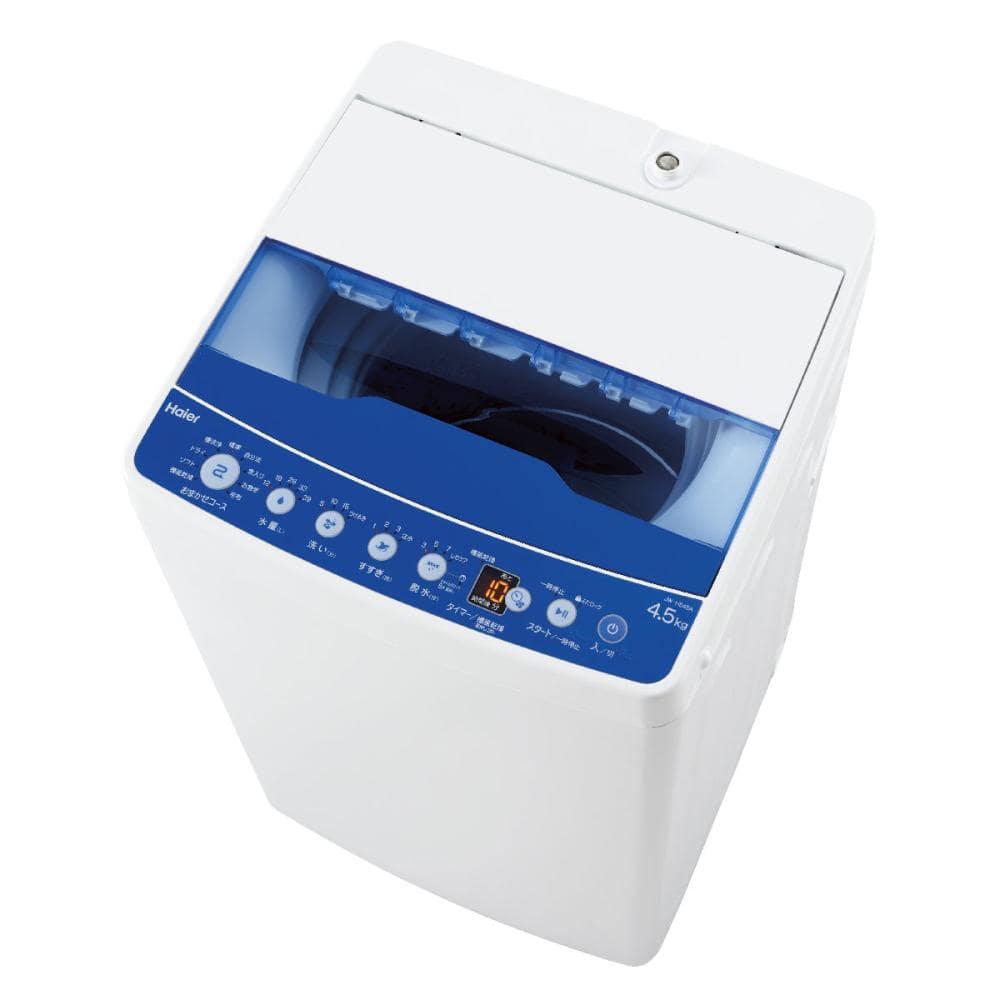 ハイアール 4.5kg 全自動洗濯機 JW-HS45A(W)