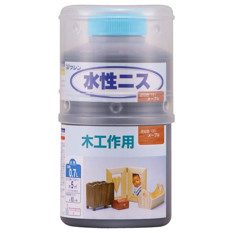 和信ペイント 水性ニス メープル 0.7L
