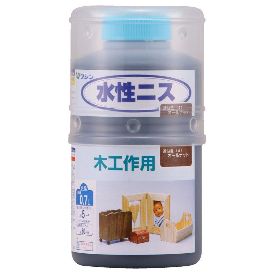 和信ペイント 水性ニス オールナット 0.7L