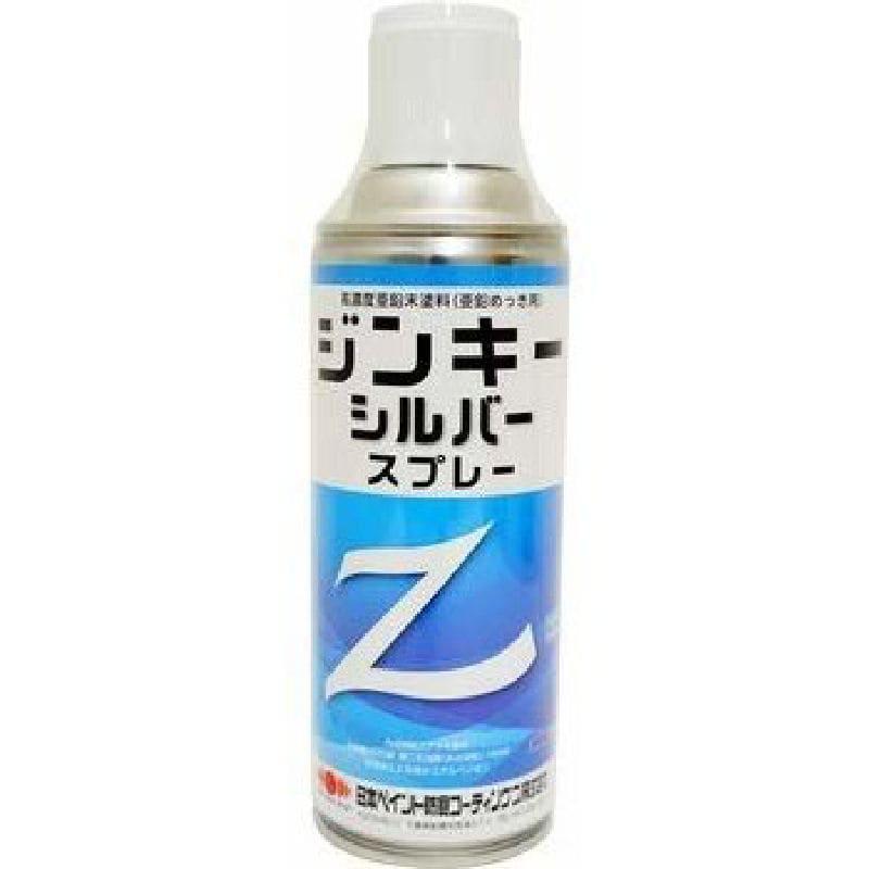 ニッペホームプロダクツ ジンキースプレー シルバー 420ml ZS-420ML