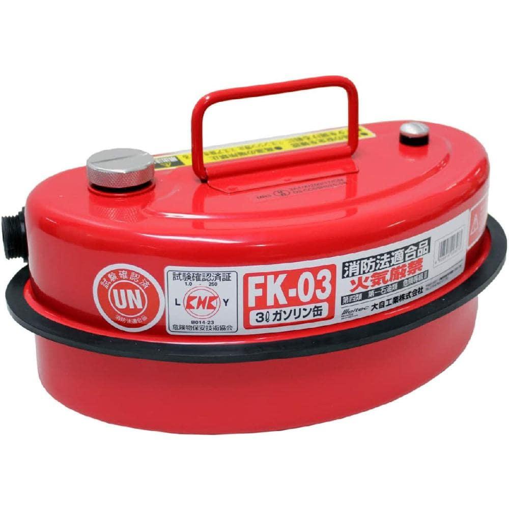 大自工業 Meltec ガソリン携行缶 3L 赤 FK-03