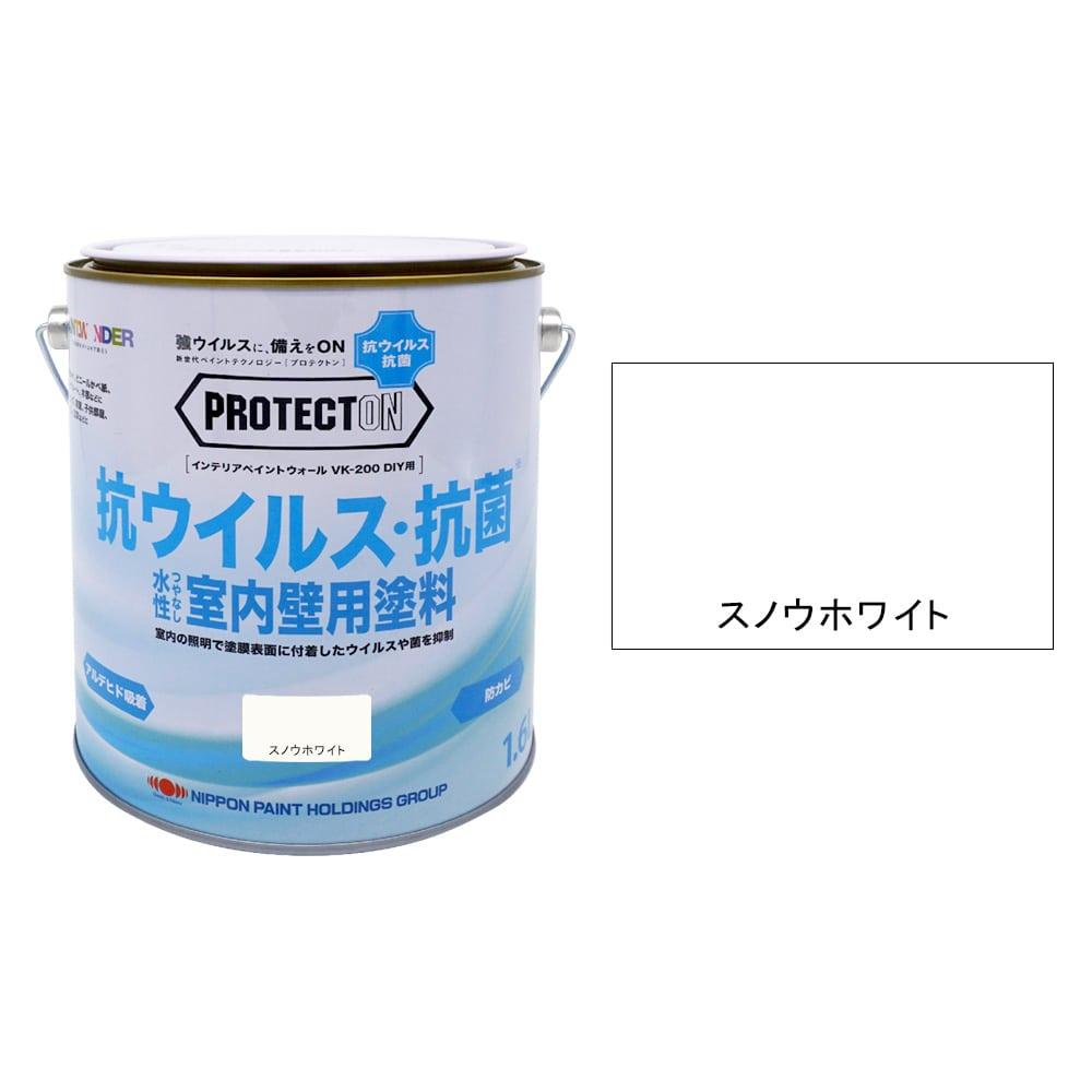 ニッペホームプロダクツ PROTECTON インテリアウォール VK-200 DIY用 1.6L スノウホワイト