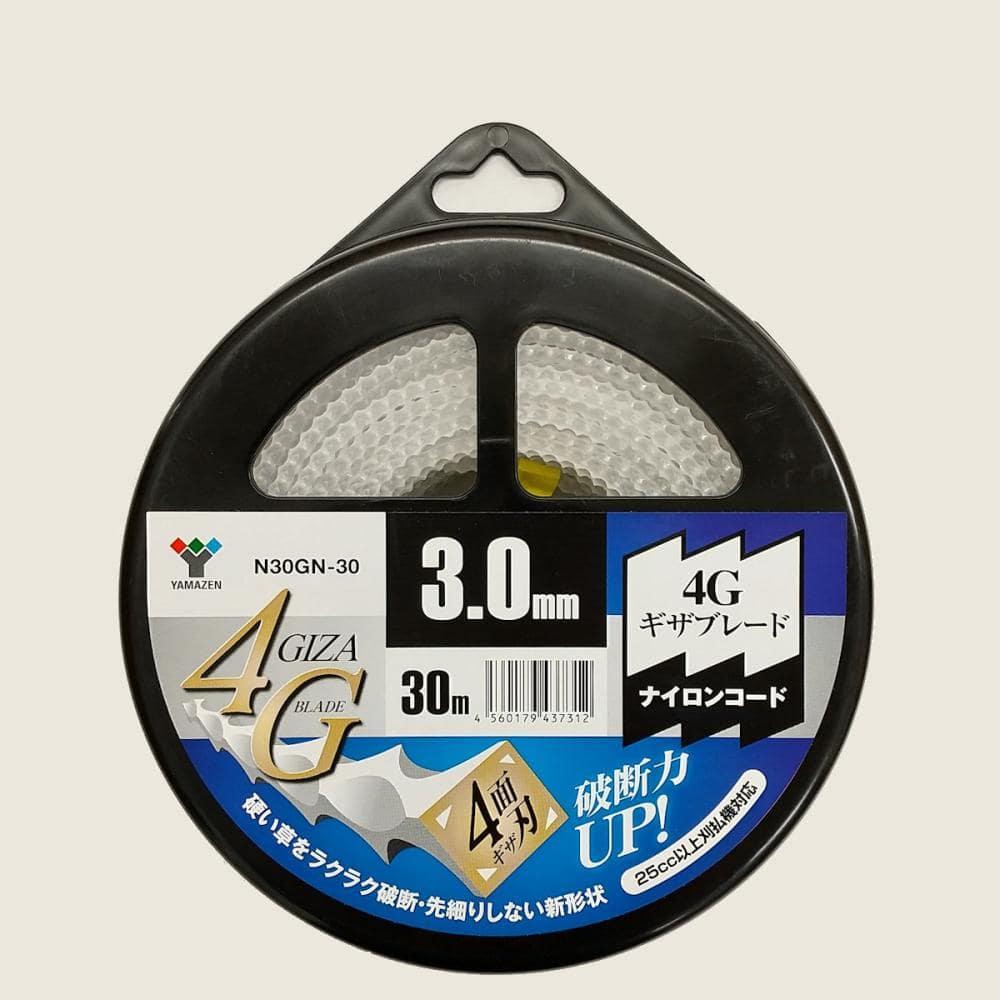 山善(YAMAZEN)ナイロンカッター 4G(ギザ)ブレード N30GN-30