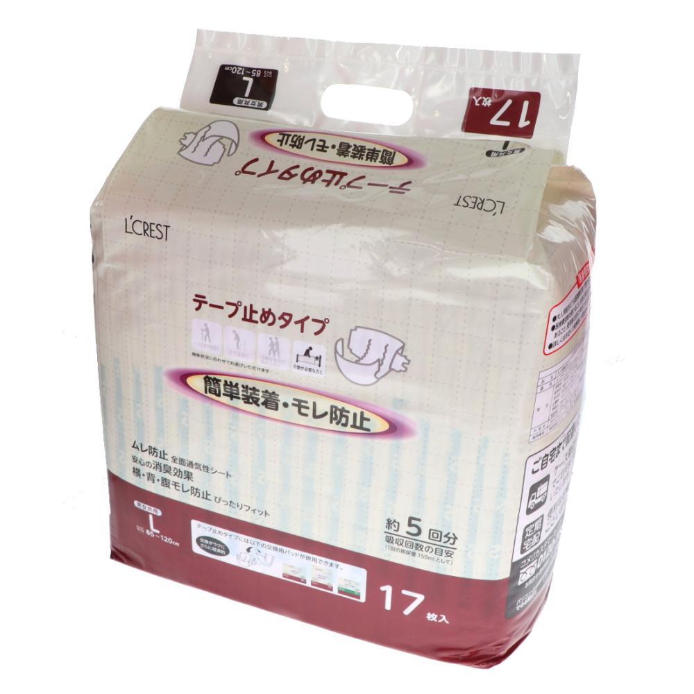 L'CREST(ルクレスト) 大人用オムツ テープ止め 簡単装着モレ防止 Lサイズ 17枚入り