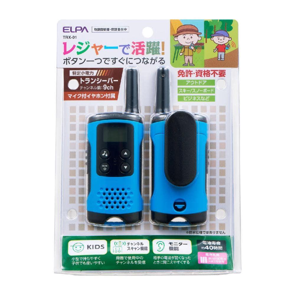 朝日電機 ELPA 特定小電力トランシーバー TRX-01