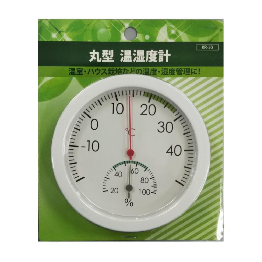 丸形温度計 KR-50