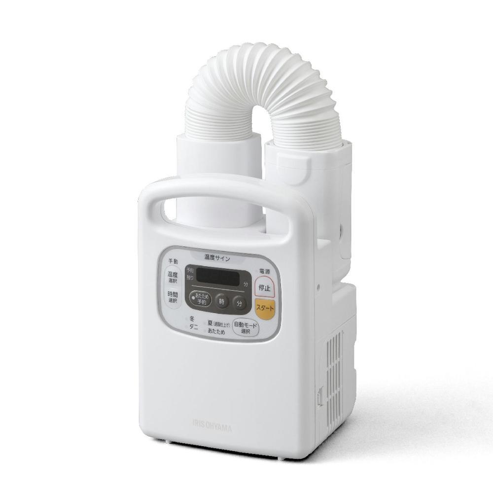 アイリスオーヤマ ふとん乾燥機カラリエ パールホワイト FK-C3-WP