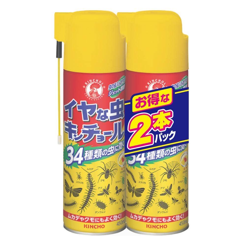 金鳥 イヤな虫キンチョール 450ml 2本パック 殺虫剤