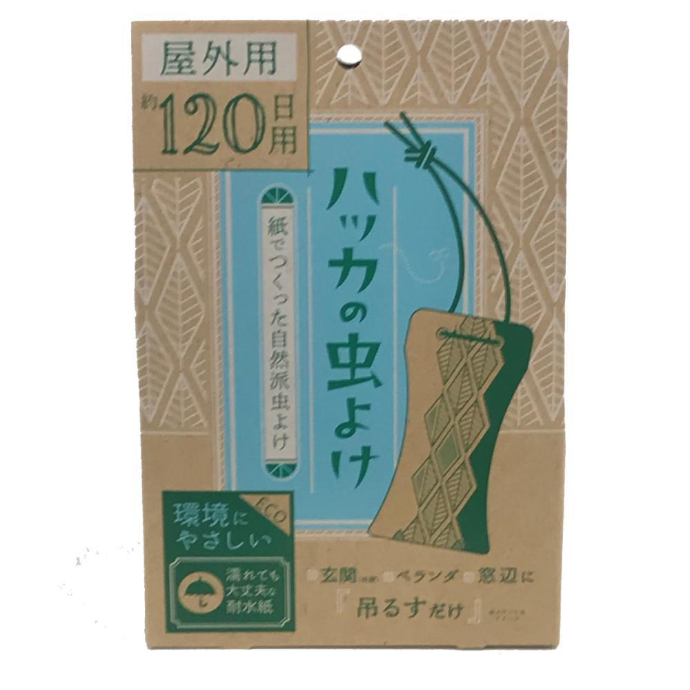 ハッカの虫よけ 紙で作った自然派虫よけ 屋外用 120日用