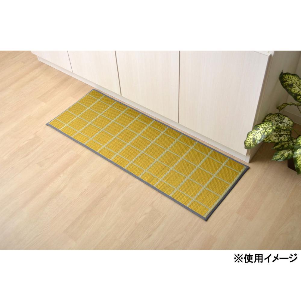 イケヒコ い草フリーマット チェック イエロー 43×120cm