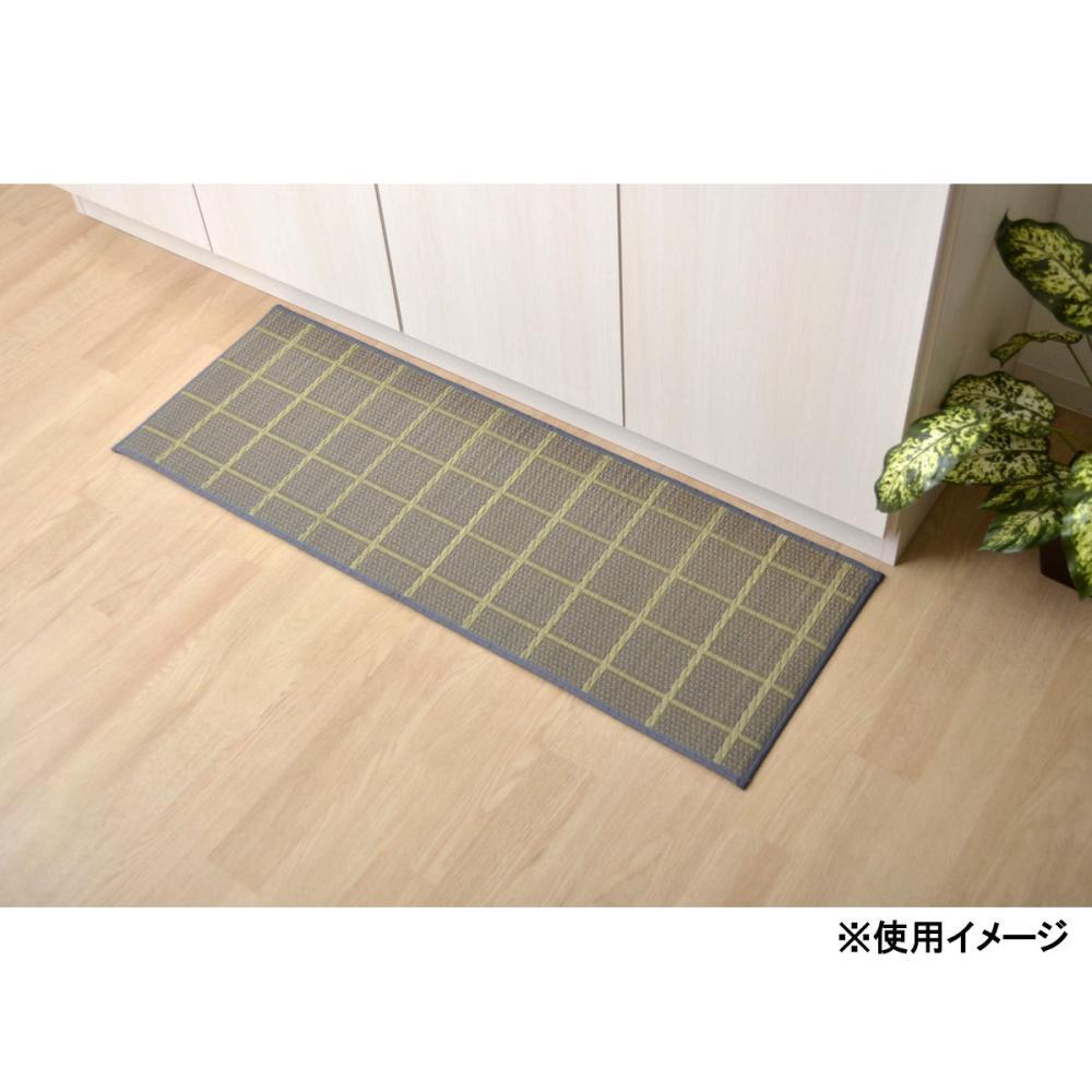 イケヒコ い草フリーマット チェック グレー 43×120cm