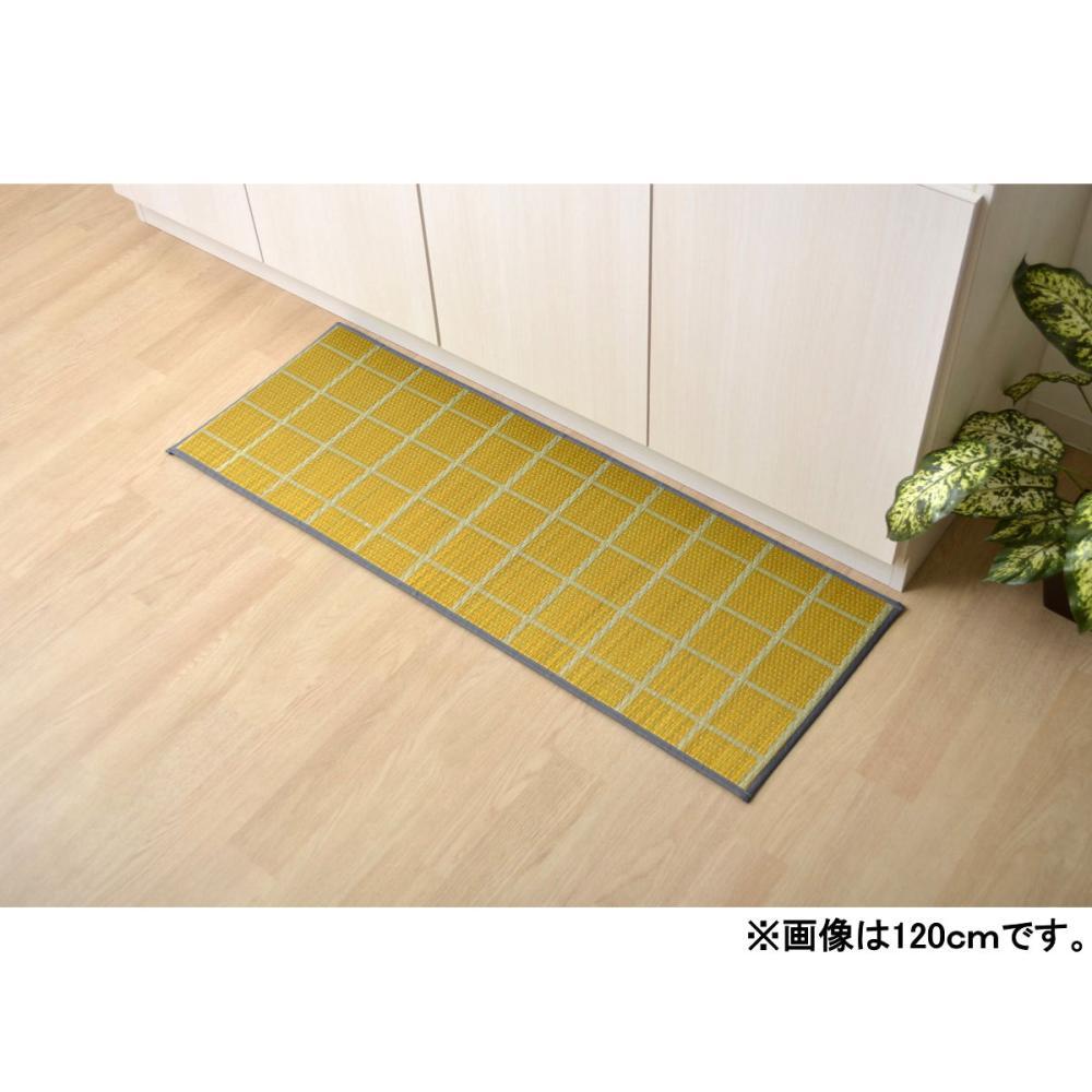 イケヒコ い草フリーマット チェック イエロー 43×180cm