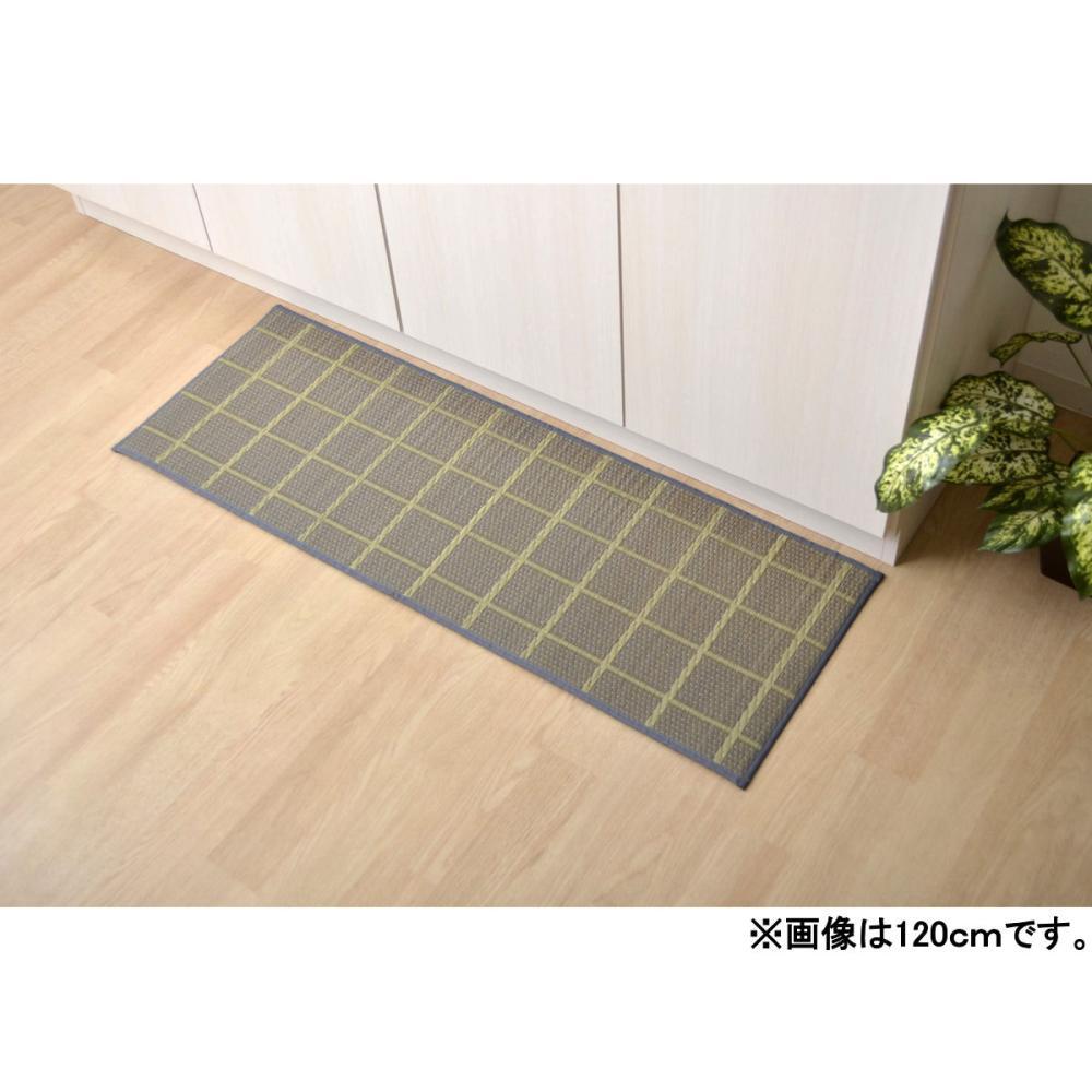 イケヒコ い草フリーマット チェック グレー 43×240cm