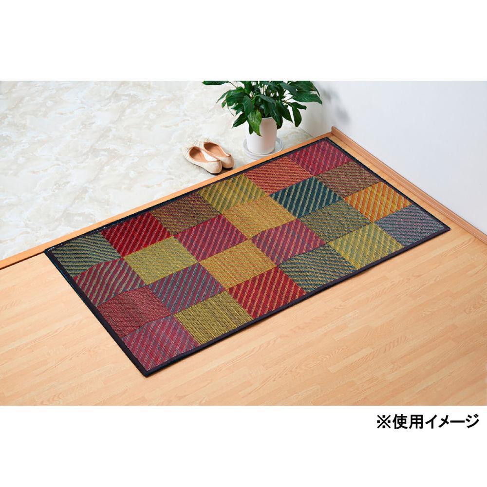 イケヒコ い草玄関マット カラフルブロック ブルー 60×90cm