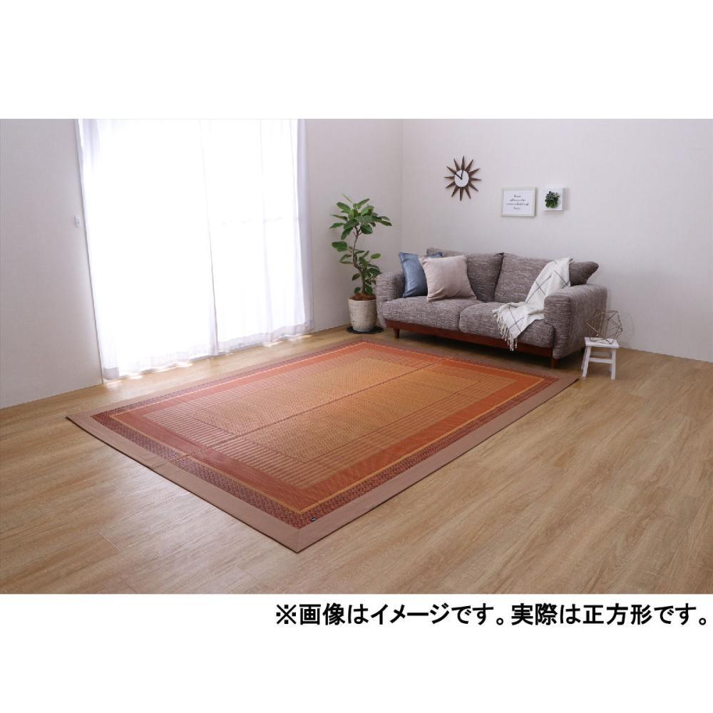 イケヒコ い草ラグ DXランクス ベージュ 191×191cm