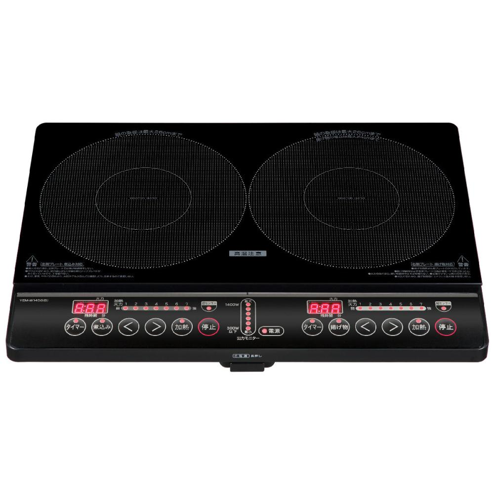 山善 2口IH調理器 ブラック YEM-W1456(B)