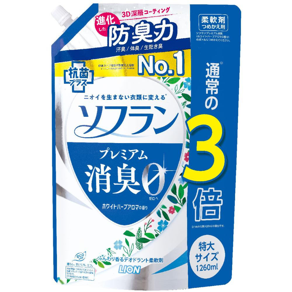 ライオン ソフラン プレミアム消臭 ホワイトハーブアロマの香り 詰替用 特大 1260ml