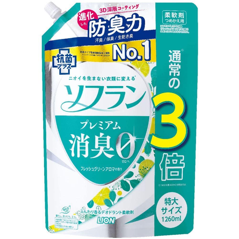 ライオン ソフラン プレミアム消臭 フレッシュグリーンアロマの香り 詰替用 特大 1260ml