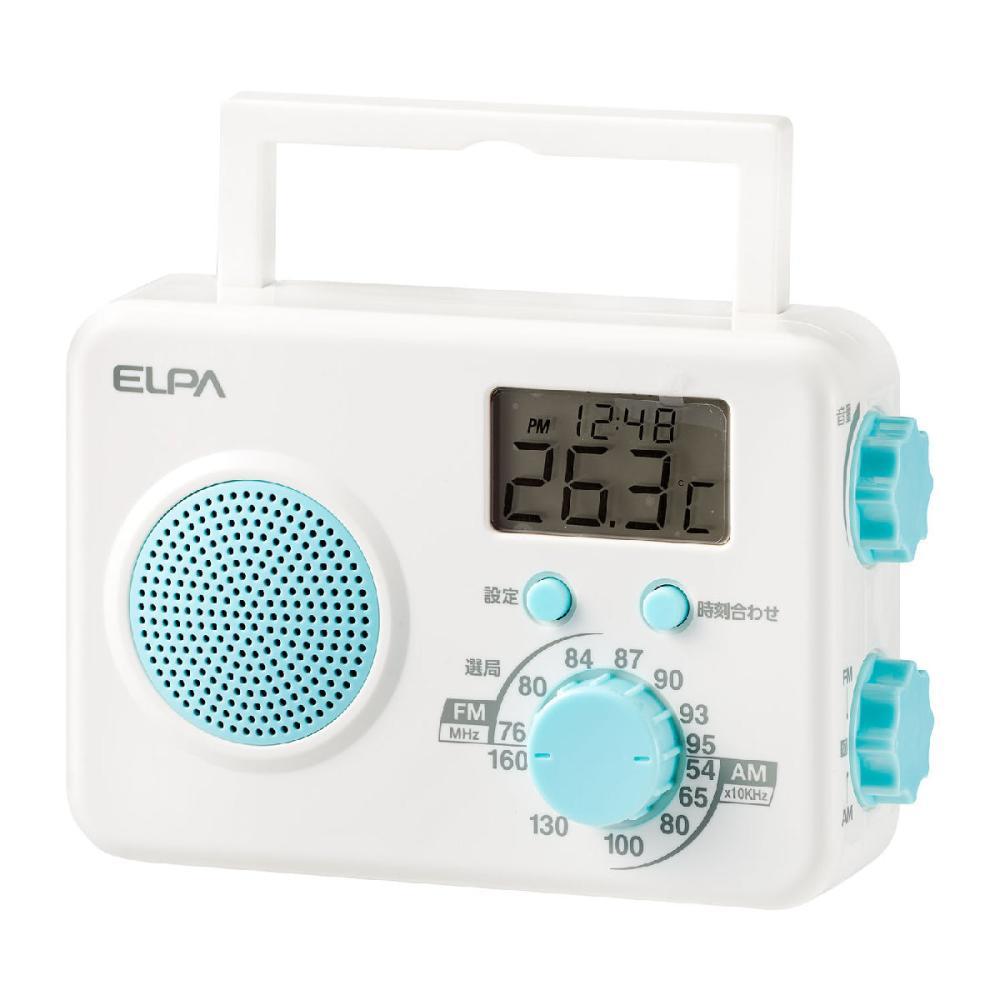 ELPA AM/FMシャワーラジオ ホワイト ER-W40F