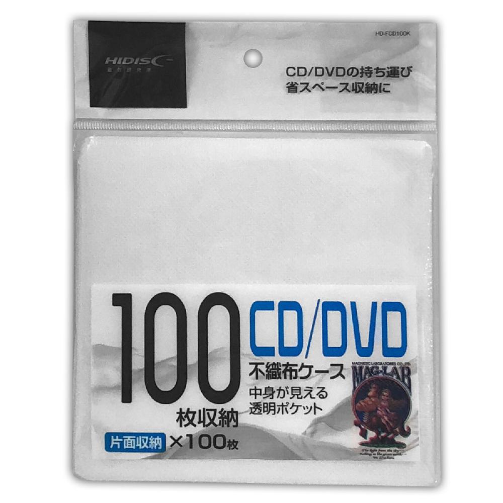 HIDISC メディア収納用 片面不織布 100枚 ホワイト