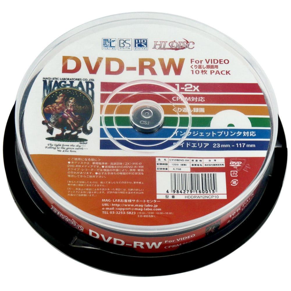 HIDISC くり返し録画用 DVD-RW 2倍速対応 10枚スピンドルケース入り