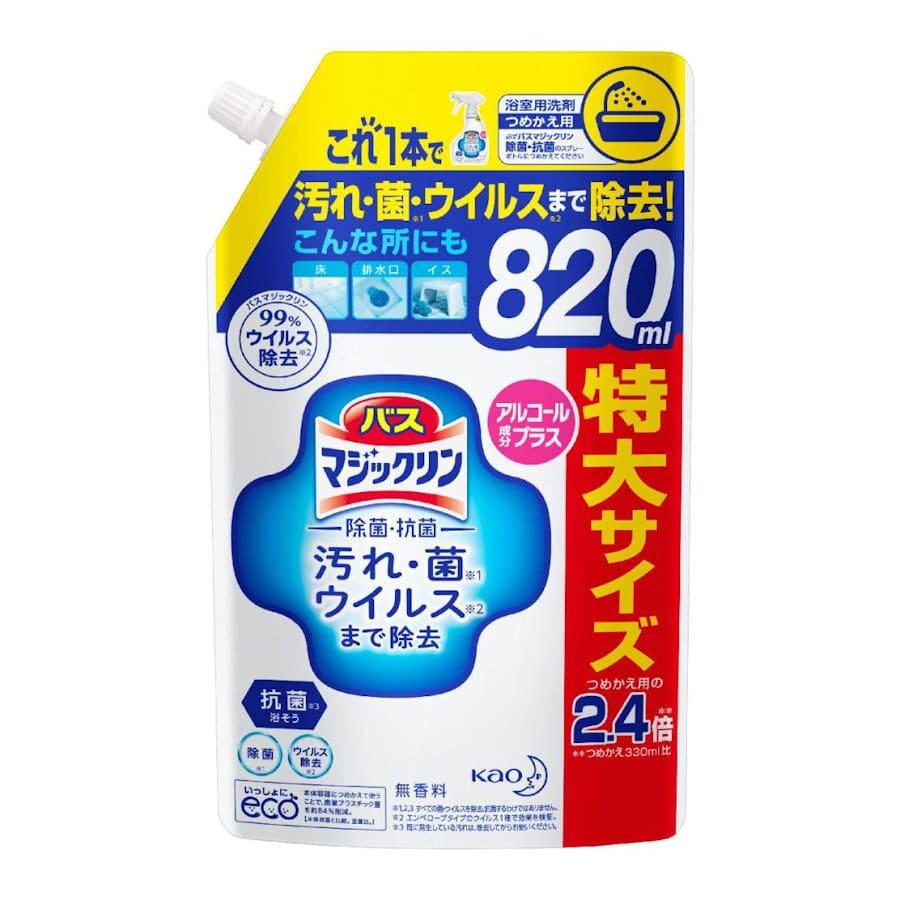 花王 バスマジックリン 除菌抗菌アルコール成分Plus 詰替用 特大サイズ 820ml