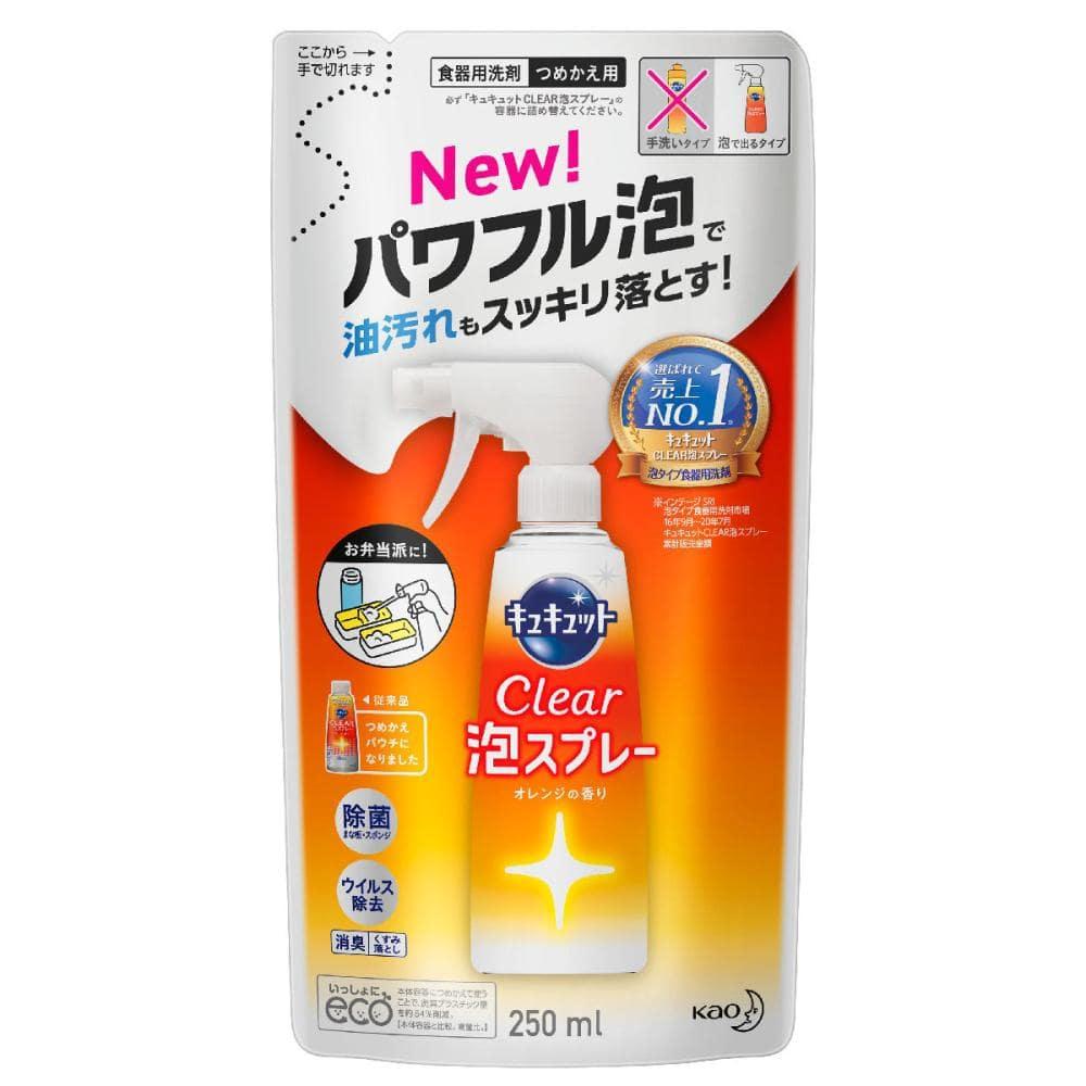 花王 キュキュット クリア泡スプレー 詰替用 250ml