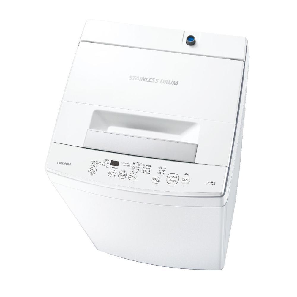 東芝 全自動洗濯機 4.5kg ホワイト AW-45M9(W)