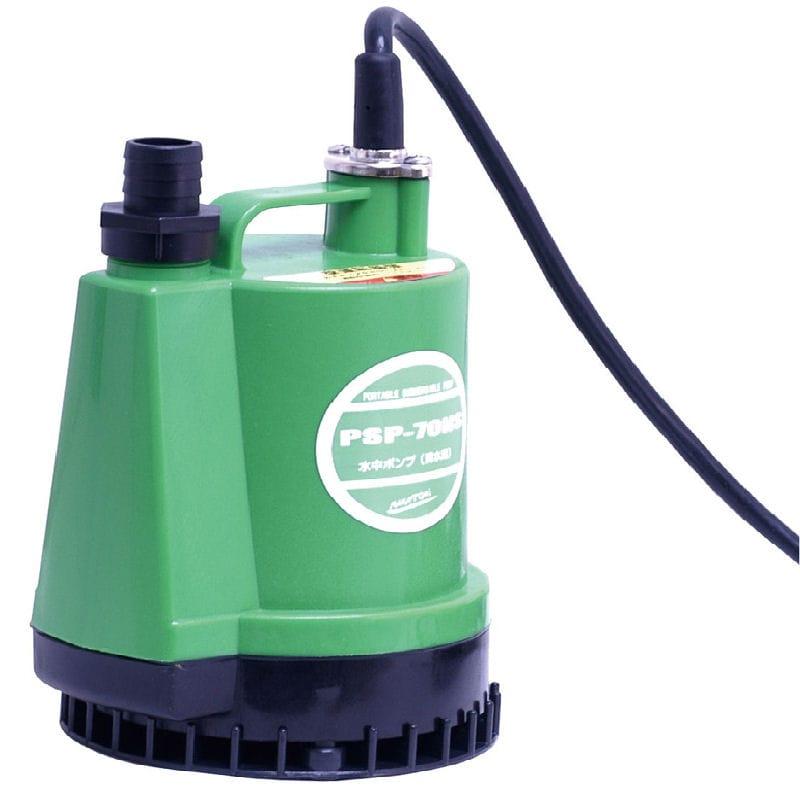 ナカトミ 水中ポンプ PSP-70NS