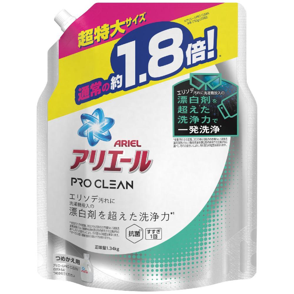 P&G アリエール プロクリーンジェル 詰替用 超特大サイズ 1340g