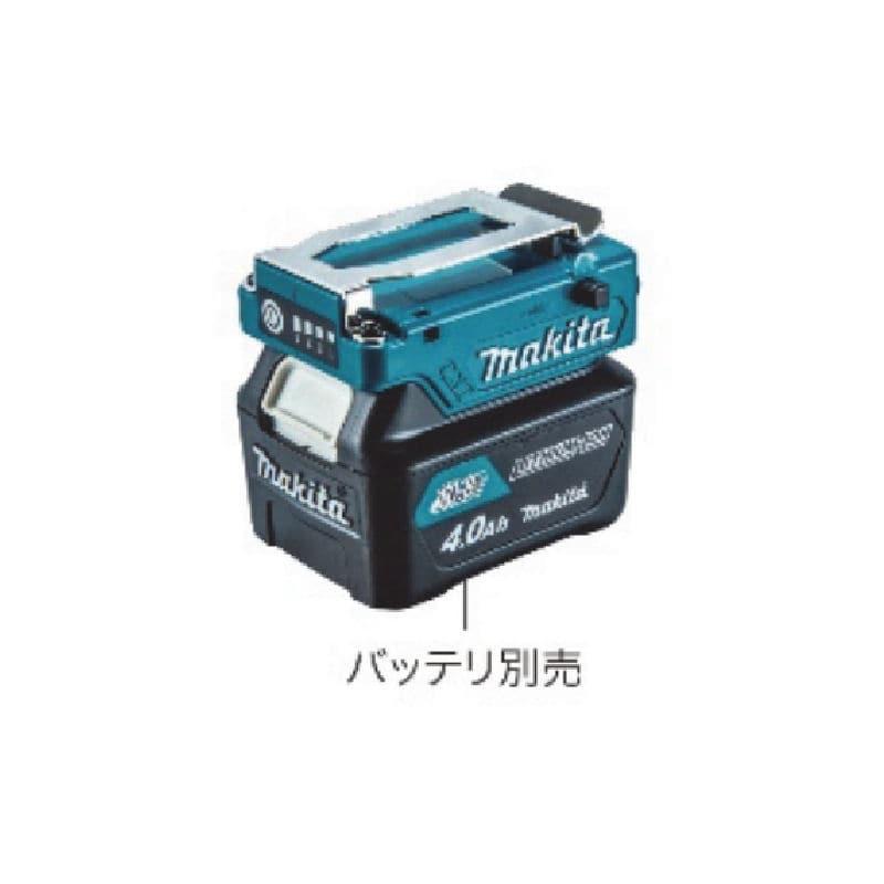 マキタ バッテリーホルダCXT用 A-72148