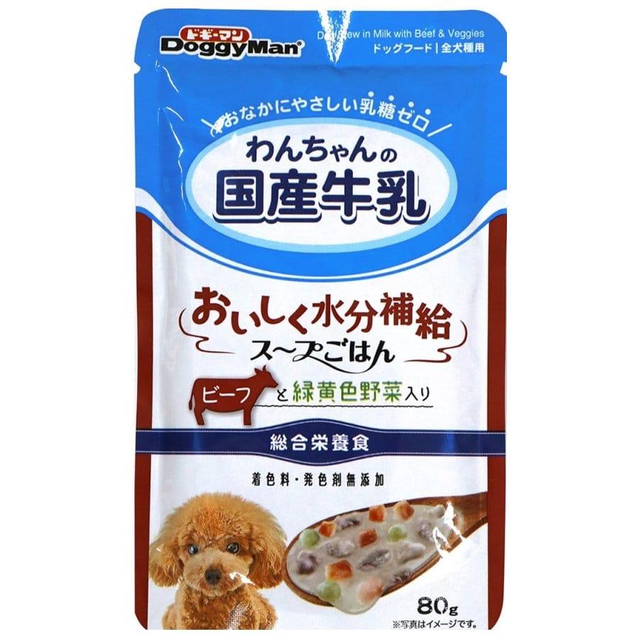 ドギーマン わんちゃんの国産牛乳 スープごはん 各種