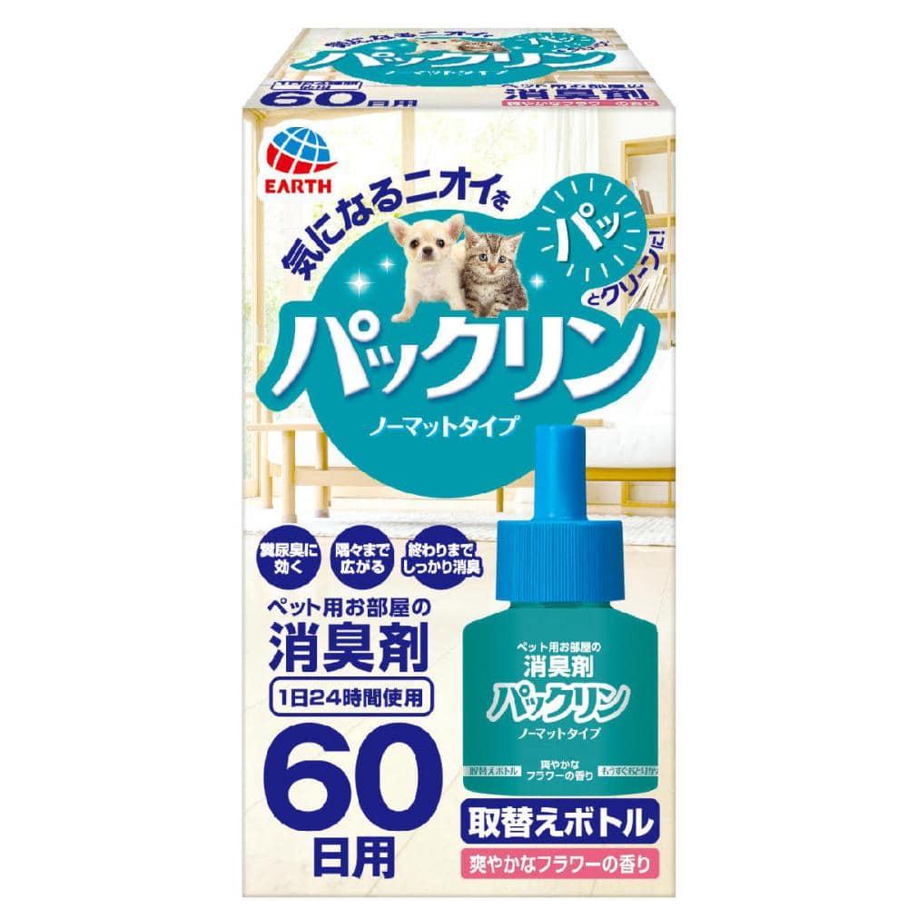 アース・ペット パックリン ノーマットタイプ 60日用 取替えボトル 消臭剤
