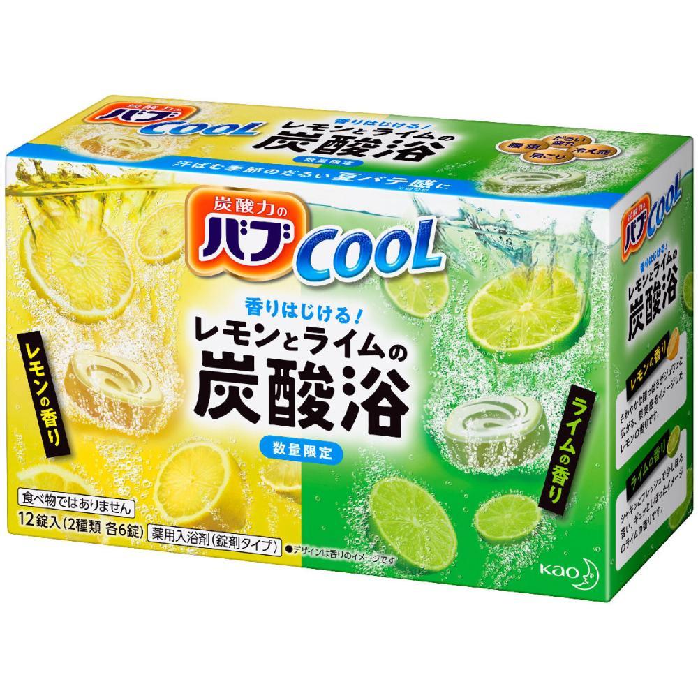 花王 バブクール レモンとライムの炭酸浴 12錠入り