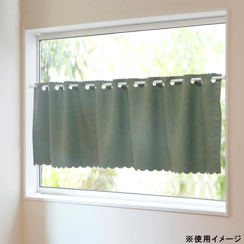 撥水・遮光性カフェカーテン メルクーア グリーン 144x45cm