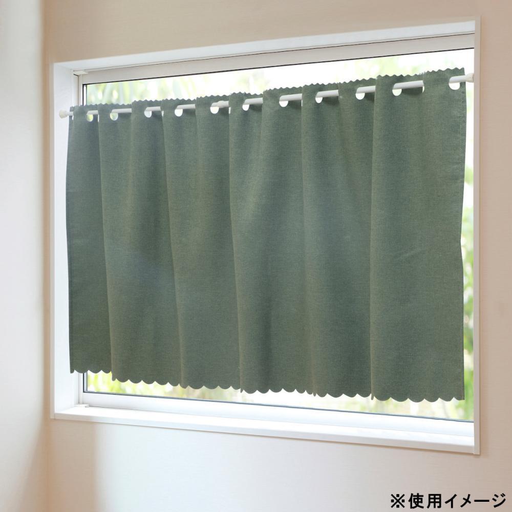 撥水・遮光性カフェカーテン メルクーア グリーン 144x70cm