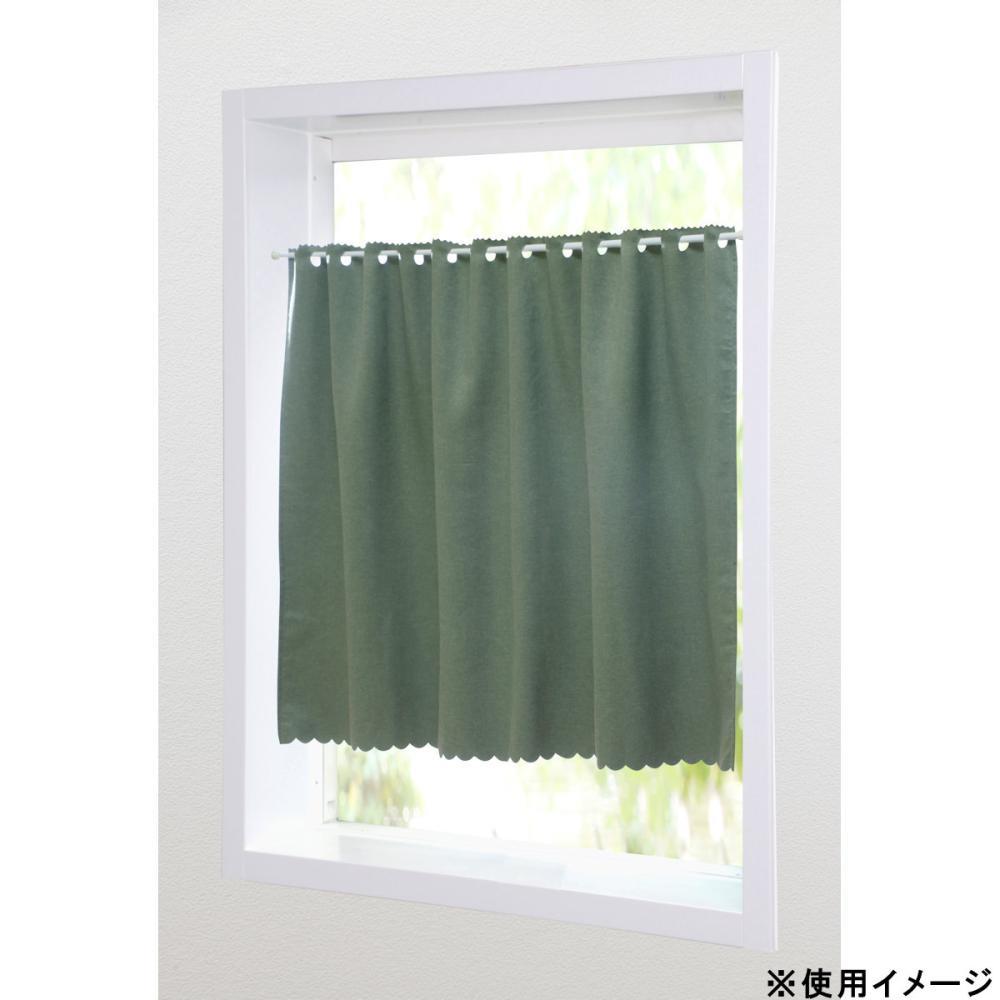 撥水・遮光性カフェカーテン メルクーア グリーン 144x100cm